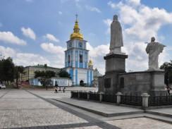 Украина. Киев. Михайловская площадь