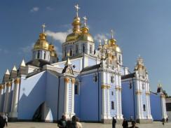 Михайловский Златоверхий монастырь. Киев. Украина.