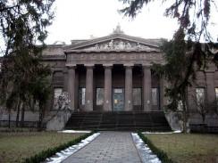 Киев. Национальный художественный музей Украины