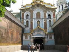 Украина. Троицкая надвратная церковь Киево-Печерской лавры
