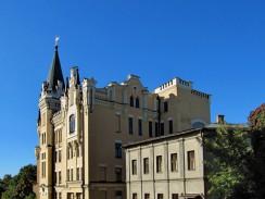 «Замок Ричарда» — дом №15 на Андреевском спуске. Киев. Украина.