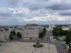 Вид с колокольни Софийского собора. Киев. Украина.