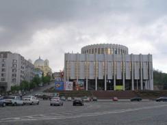 «Украинский дом». Киев. Украина.