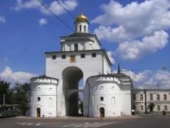 Россия. Золотые ворота во Владимире